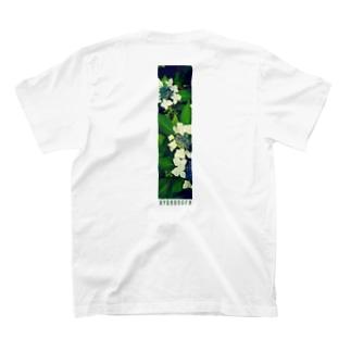 花器(タテナガ) T-shirts
