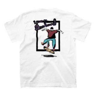 スケボーがしたいTシャツ T-shirts