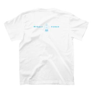 筋肉の力 T-shirts