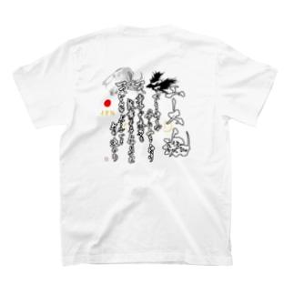 日本代表 NEWエース魂 師弟コンビVer. T-shirts