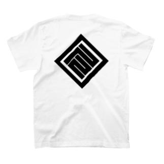 表無地スペシャル T-shirts