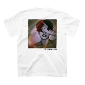 who are you? T-shirts