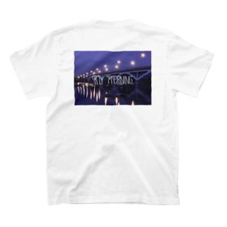 RENDLETON3 T-shirts