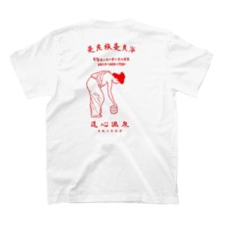 遙心温泉旅館 土産物  T-shirts