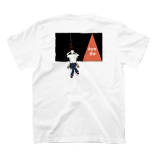 坊主 T-shirts