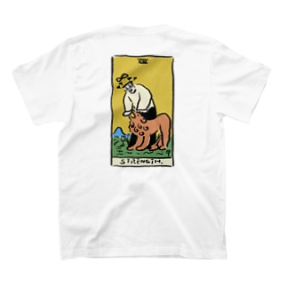 STRENGTH. T-shirts
