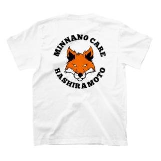 FOX カラー(みんなのケア柱本version) T-shirts