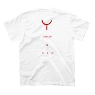チャイなビカク T-shirts