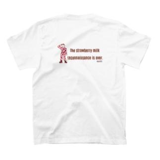 任務完了!(イチゴミルク) T-shirts