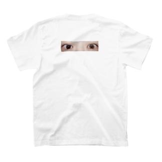 FAKE or TRUE ? T-shirts
