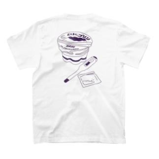お大事にプリン T-shirts