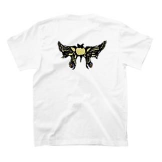 sphenoid bone Tee  AGEHAver. T-shirts
