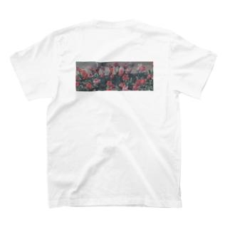 miharu 2020 T-shirts
