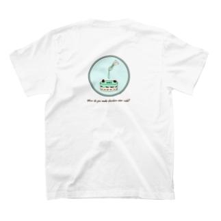 チョコミントケーキの作り方 T-shirts