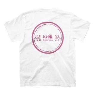 ꧁ 好縁 ꧂ 丸ロゴ T-shirts