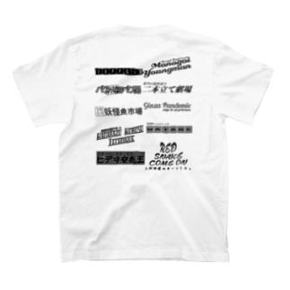 架空の銀座通り商店街(集合その2) T-shirts