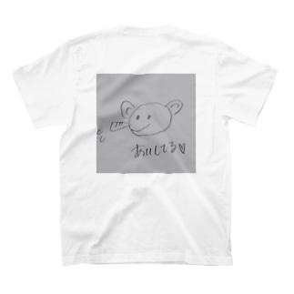 ぱぴょーん T-shirts