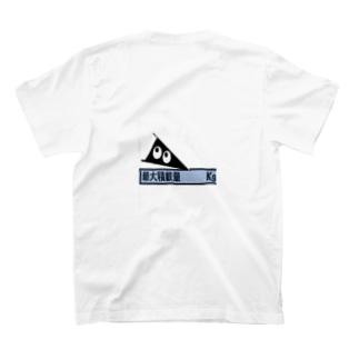 みんなの絆のT-shirts