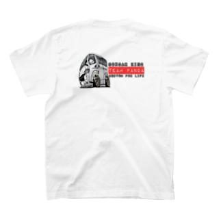 team panda vol.3 T-shirts