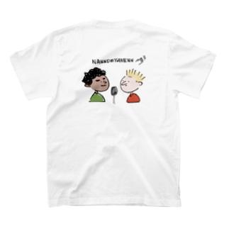 ワールドワイドになんでやねん バックプリント T-shirts