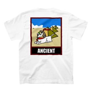 古代遺跡犬 T-shirts