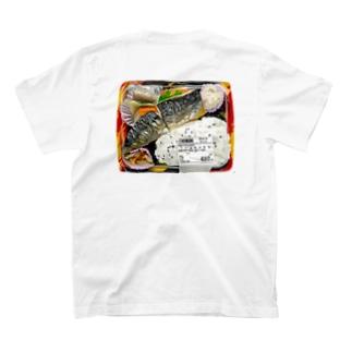 さば弁 T-shirts