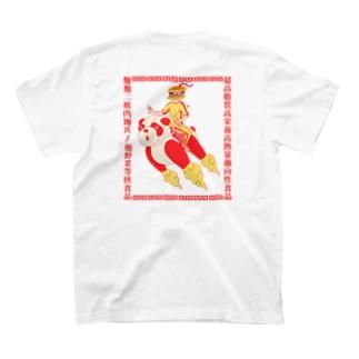 中華T T-shirts