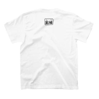 追憶シャツ背中 T-shirts