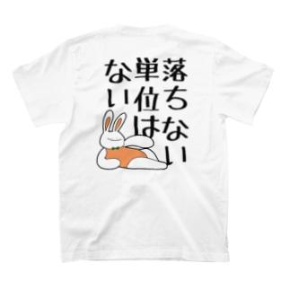 単位は全国共通の以下略背面Tシャツ T-shirts