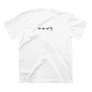 しゃちてぃ2 T-shirts