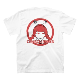 CCDL burger uniform tee T-shirts