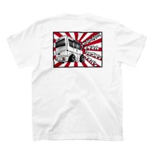 イケてるKバン T-shirts