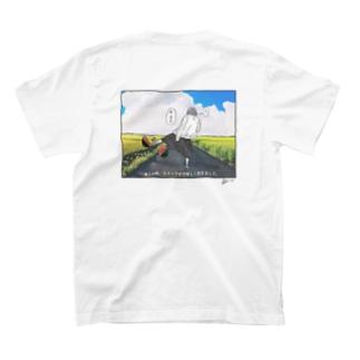#絶対言わないセリフT Vol.4 T-shirts