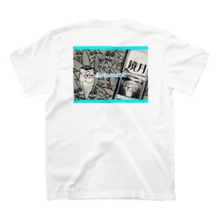 酒 T-shirts