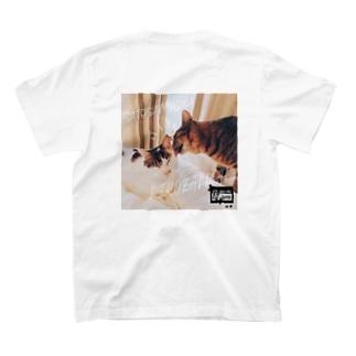 背中の猫ざんまい! T-shirts