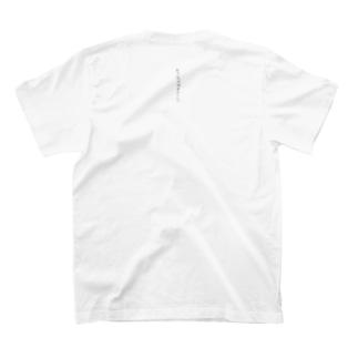 「たったの35年ローン」(背中をこっそり押すTシャツ) T-shirts