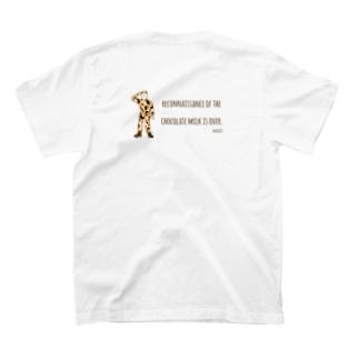 任務完了!【チョコミルク】 T-shirts