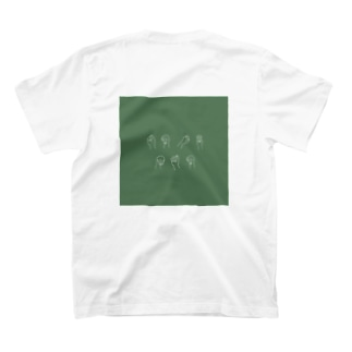 PPP_green T-shirts