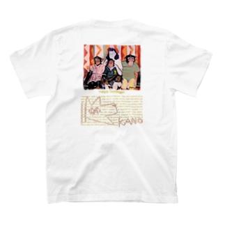 Three chimpanzees T-shirts