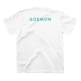 僕が着たいTシャツ屋さんの五右衛門 T-shirtsの裏面