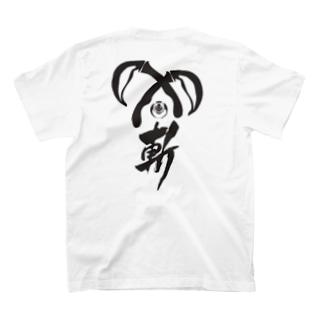 かまいたち【背面】 T-shirts