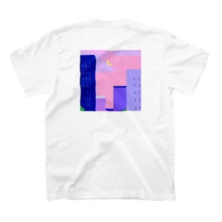 Korean sky T-shirts