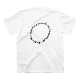 Itself Topping-Tshirt T-shirts