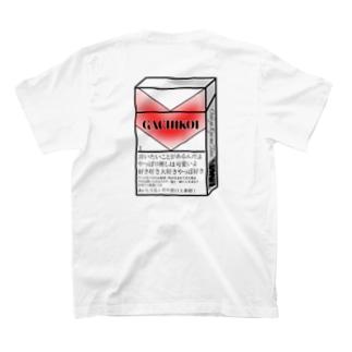 箱推し(白)_みくややくみ T-shirts