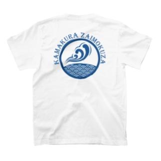 ZAIMOKUZA T2 T-shirts
