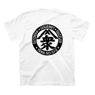 ヤマノシュウ T-shirts