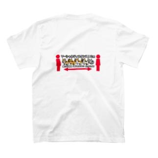 ソーシャルディスタンスねこ(背面) T-shirts