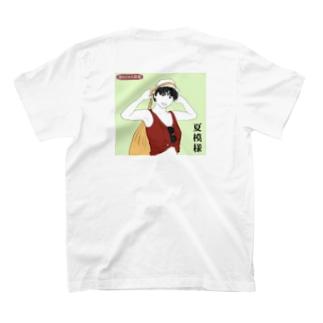 夏模様 T-shirts