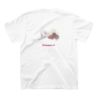 太陽と強制的共存 T-shirts