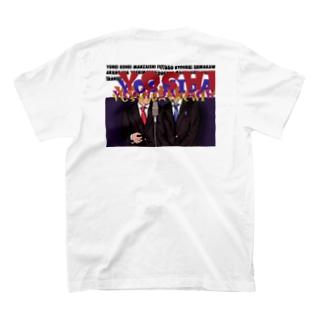 DAME FUTAGO T-shirts